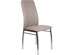 Стул Lily, , 118.00 руб., Стул Lily, SEDIA, Monsoon International Limited, Китай, Стулья и кресла