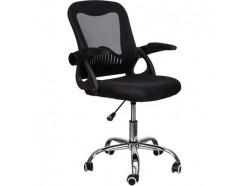 Кресло Timur, , 238.70 руб., Кресло Timur, SEDIA, Monsoon International Limited, Китай, Стулья и кресла